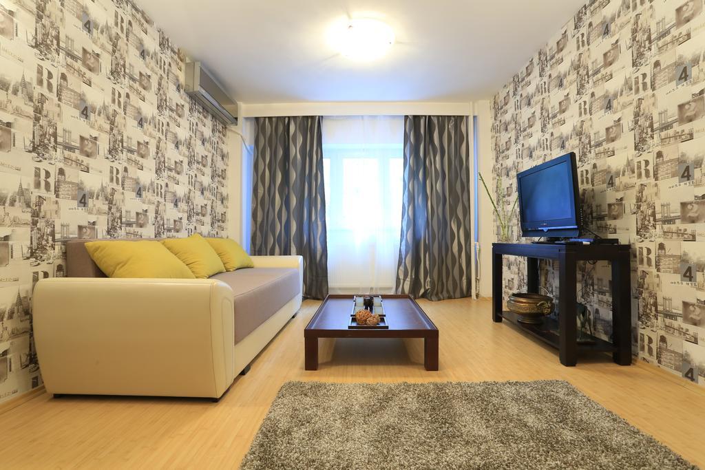 Luxury Balcescu Apartament București